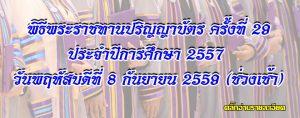 12443858_1124053867619209_1481636539_o
